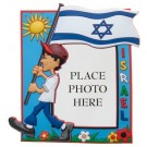 3D Colorful photo frame - ISRAEL FLAG