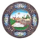 Bethlehem Plate