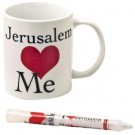 Jerusalem Souvenir Set - Mug+Pen